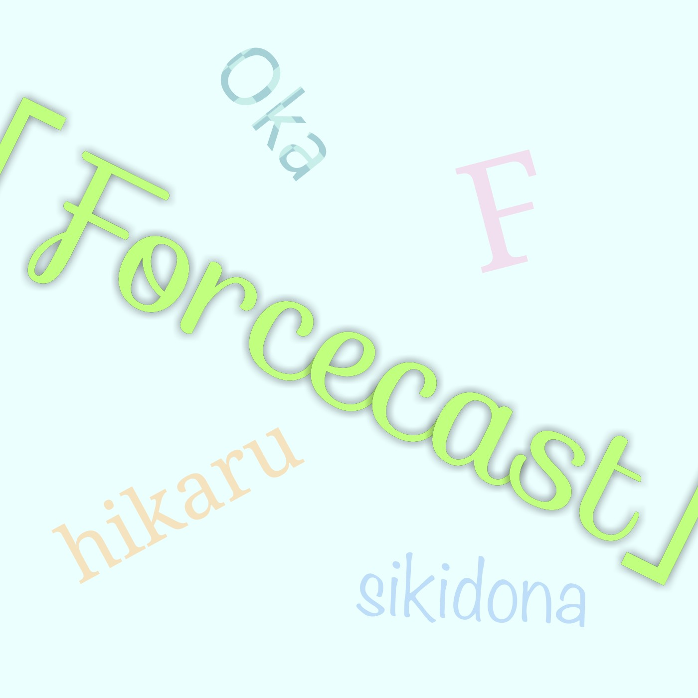 「Forcecast」  |  しきどなのDブログ!